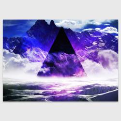 Космический треугольник
