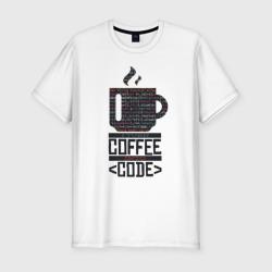 Код Кофе