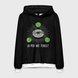 In poi we trust
