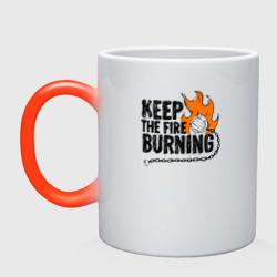 Keep The Fire