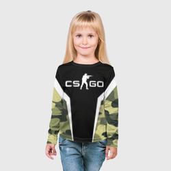 CS:GO Camouflage