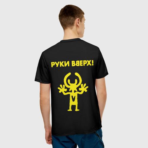 Мужская футболка 3D Руки Вверх (двухсторон.) Фото 01