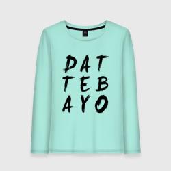 DATTEBAYO
