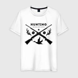 Hunting. Natural Born Hunter