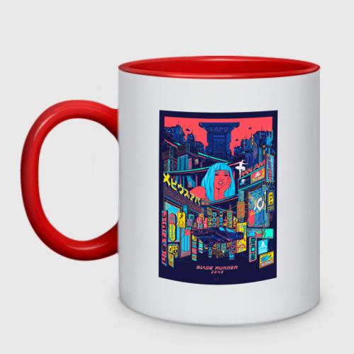 Кружка двухцветная   Blade Runner