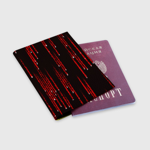 Обложка для паспорта матовая кожа МАТРИЧНЫЙ КОД Фото 01