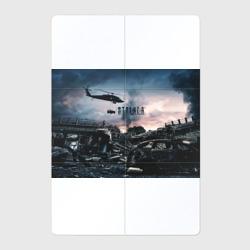 S.T.A.L.K.E.R - Чернобыль