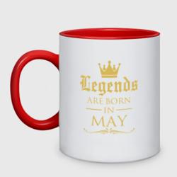Легенды рождаются в мае