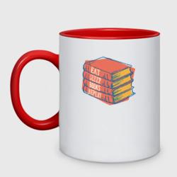 Ешь. Спи. Книги. Повторить