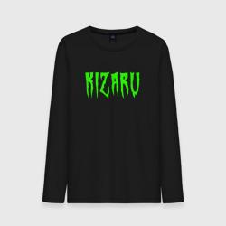 KIZARU ACID (HF на спине)