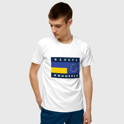 Мужская футболка хлопок Валера Жмышенко Фото 01