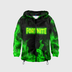 FORTNITE FIRE