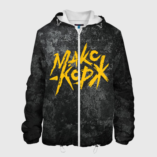 Мужская куртка 3D МАКС КОРЖ Фото 01