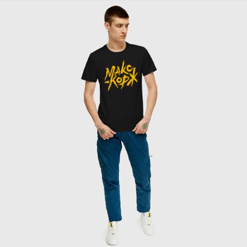 Мужская футболка хлопок МАКС КОРЖ  (НА СПИНЕ) Фото 01