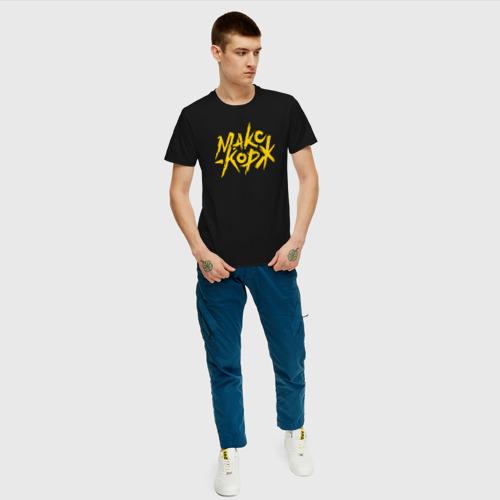 Мужская футболка хлопок Макс Корж Фото 01