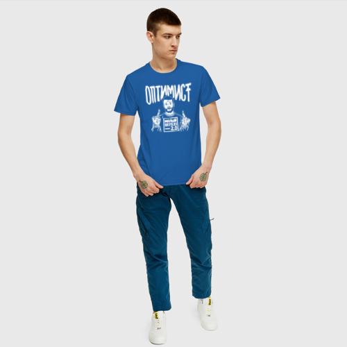 Мужская футболка хлопок Макс Корж - Малый повзрослел Фото 01