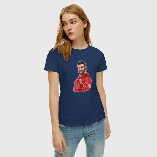 Женская футболка хлопок Макс Корж - Слово пацана Фото 01