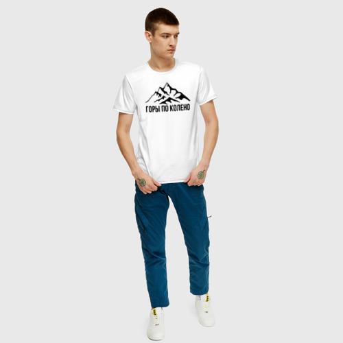 Мужская футболка хлопок Пацанам горы по колено Фото 01