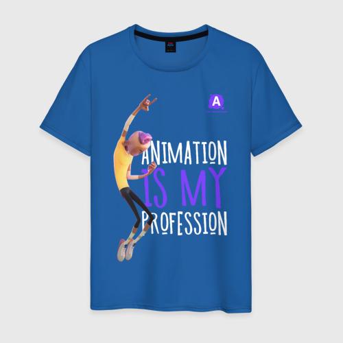 Мужская футболка хлопок Animation is my profession Фото 01