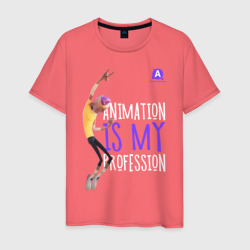 Animation is my profession