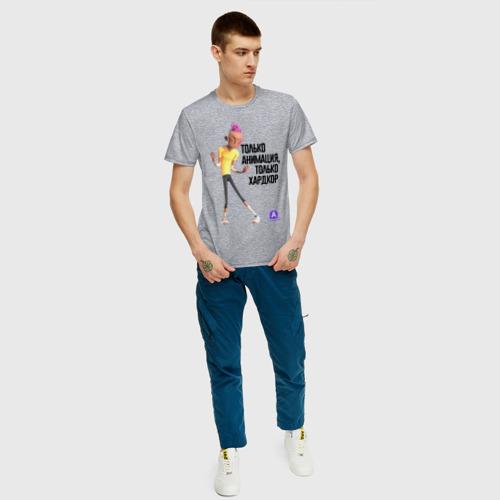 Мужская футболка хлопок Только анимация,только хардкор Фото 01