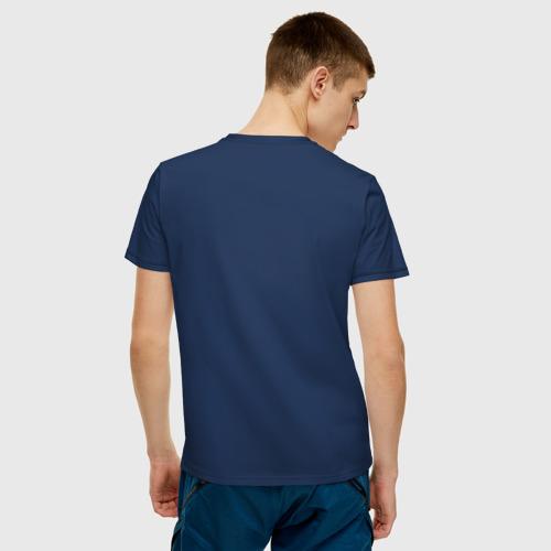 Мужская футболка хлопок Гризз, Пан-Пан и Белый Фото 01