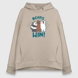 Медведи побеждают
