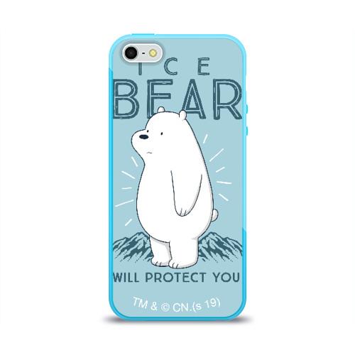 Белый Мишка защитит тебя