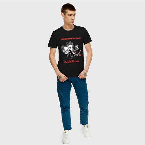 Мужская футболка хлопок ГрОБ-Поганая молодёжь Фото 01