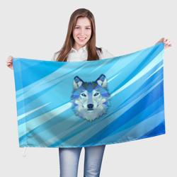 Холодный волк