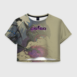 CS GO:HYPER BEAST