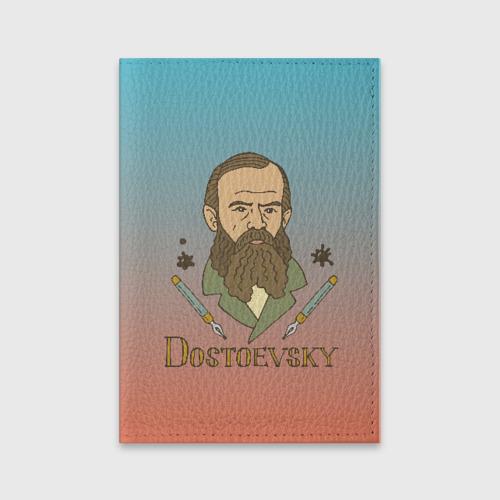 Обложка для паспорта матовая кожа Достоевский Фёдор Михайлович Фото 01