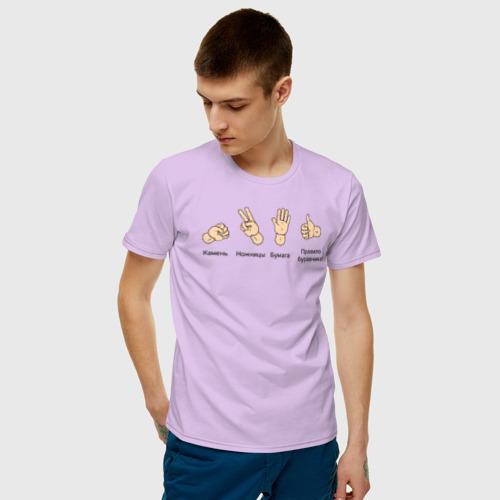 Мужская футболка хлопок Правило буравчика Фото 01