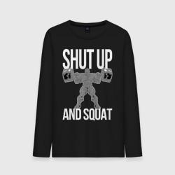 Shut up and ssquat