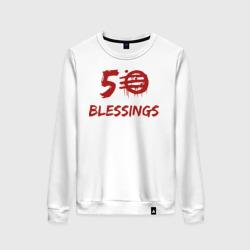50 Blessings