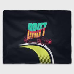 Drift Style