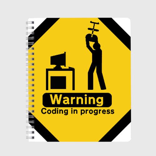Тетрадь Coding in progress Фото 01