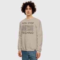 Technocafe