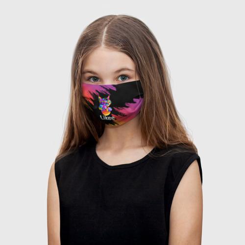 Детская маска (+5 фильтров) Likee (LIKE Video) Фото 01
