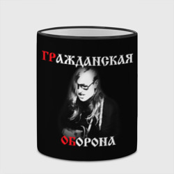 Гр.Об + Анархия (спина)