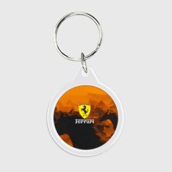 Ferraritrd