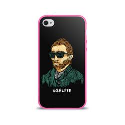Ван Гог (Selfie)