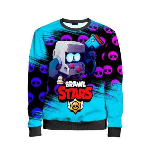 Brawl Stars (8-BIT) [2]