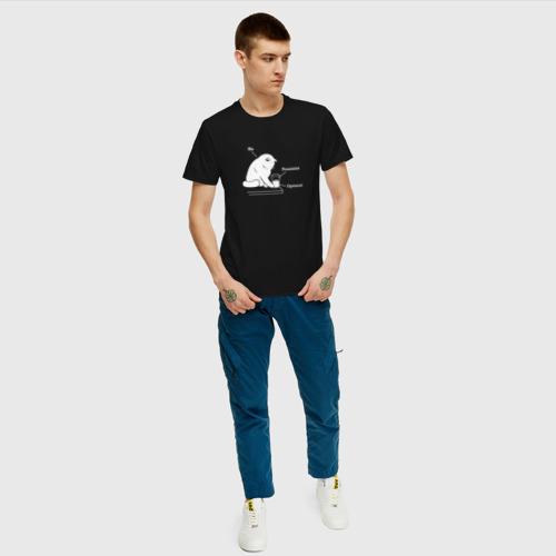 Мужская футболка хлопок Optimist, Pessimist, Me Фото 01