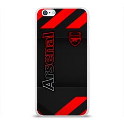 Arsenal F.C.