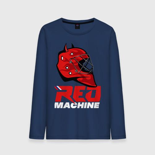 Red Machine