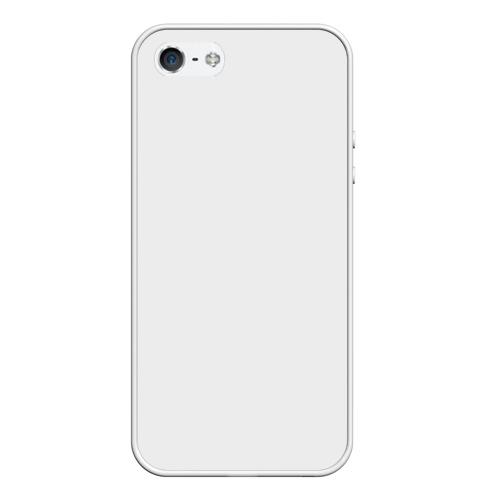 Чехол для iPhone 5/5S матовый Без дизайна Фото 01