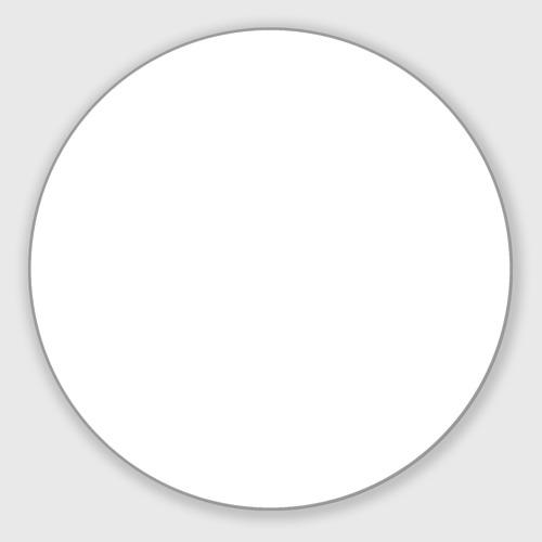 Коврик для мышки круглый Без дизайна Фото 01