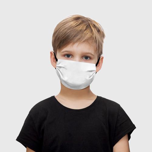 Детская маска (+5 фильтров) Без дизайна Фото 01