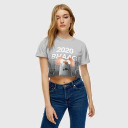 BHAAG! 2020